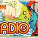 スカウト!夢ノ咲青春RADIO♪