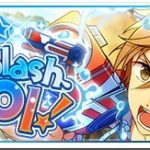 ショット☆弾けてSplashPool!